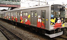 Picture of a class 205-3100 EMU with manga painting