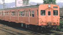 Picture of a class 35 diesel multiple unit