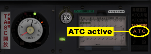 Screen dump of a train control panel where active ATC is indicated
