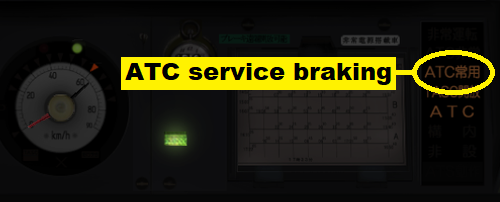 Screen dump of a train control panel where ATC service braking is indicated