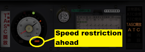 Screen dump of a train control panel where ATC indicates an upcoming speed restriction